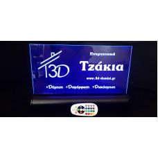 3d lamps 3D